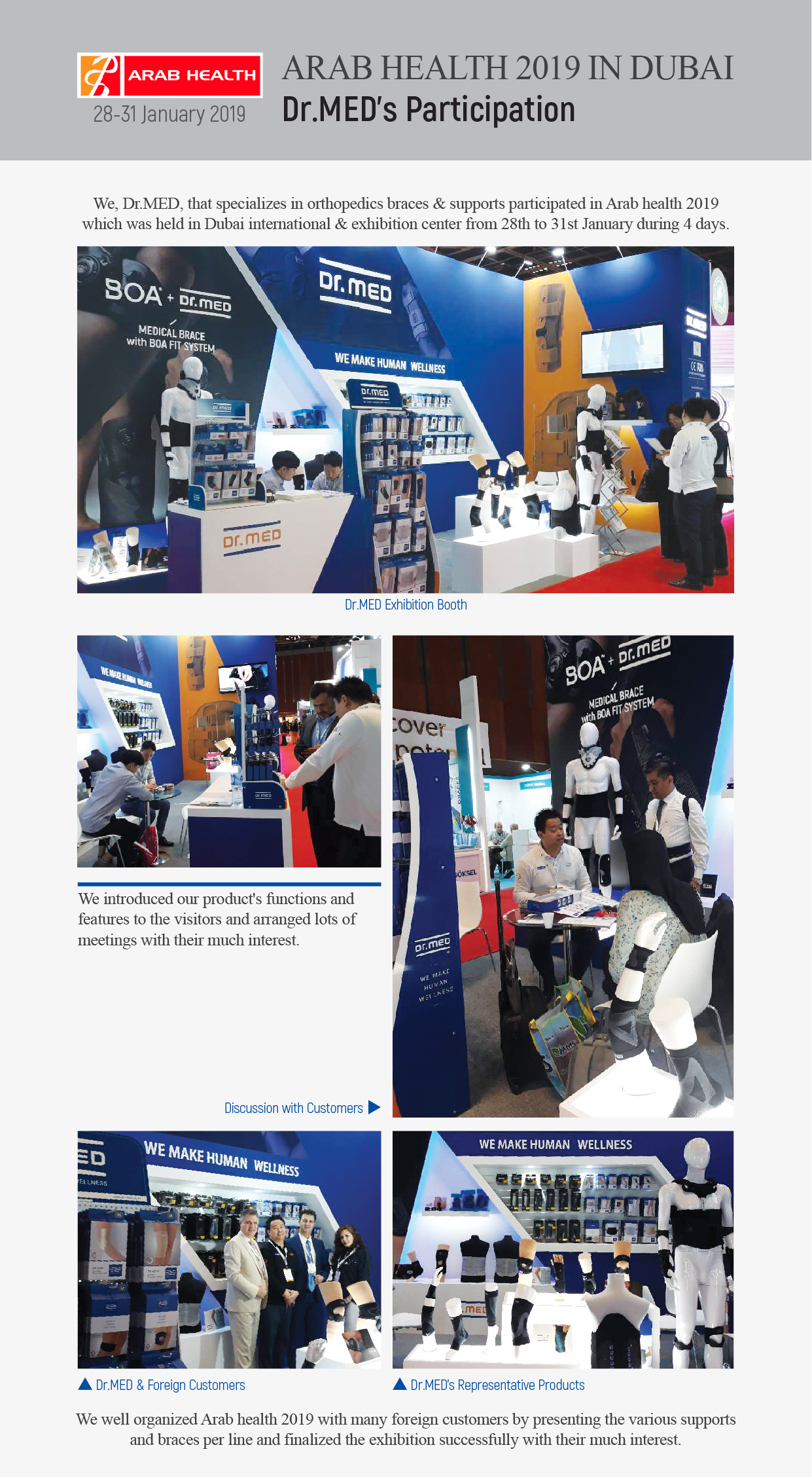 2019_ARAB HEALTH EXHIBITION