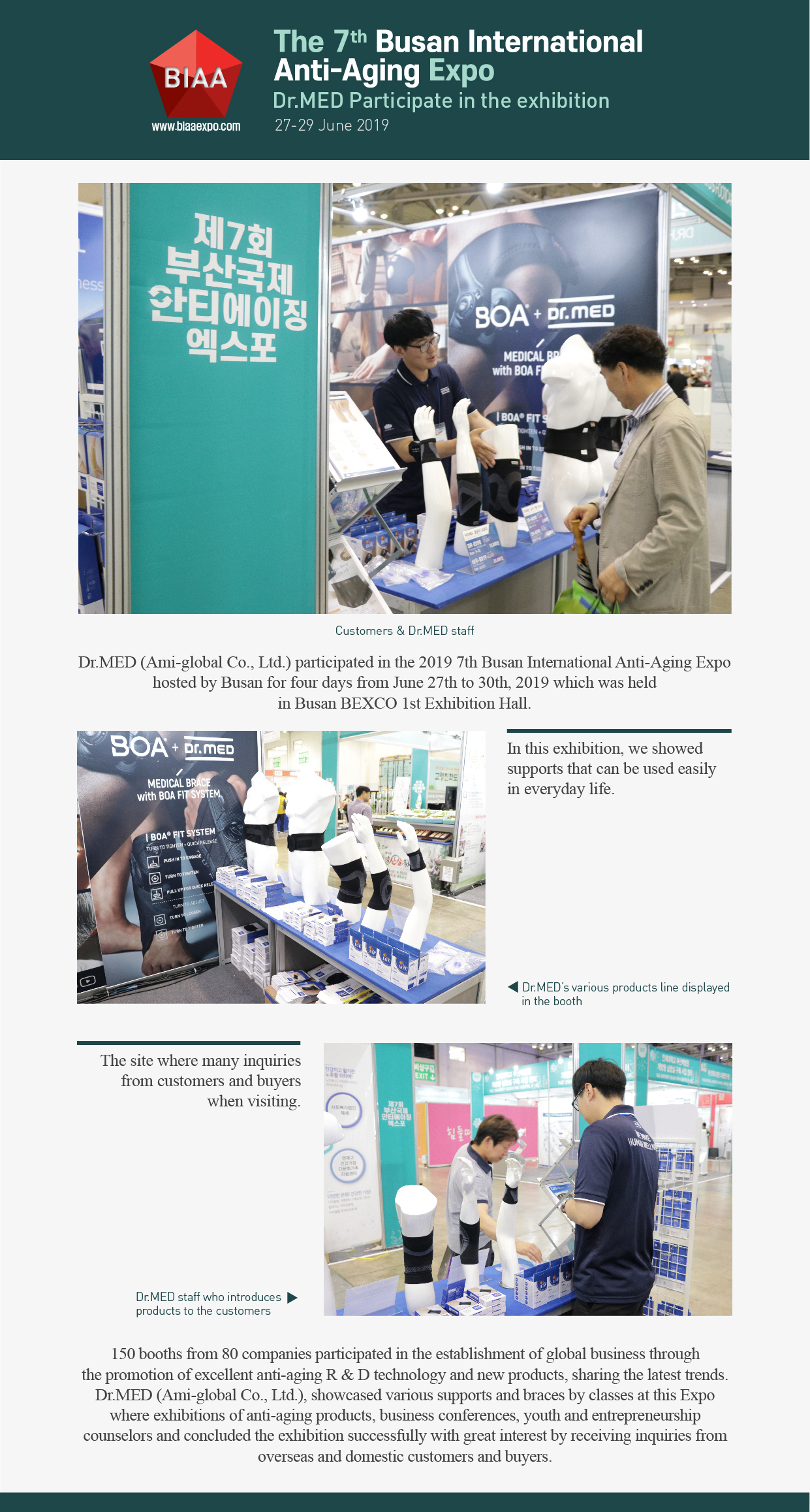 2019 Busan International Anti-Aging Expo